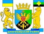 Дрогобицька РДА