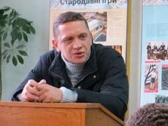 Боєць АТО у Дрогобичі