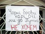 Українці не хочуть до Путіна у Росію