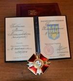 Орден Івану Габчаку
