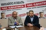 Михайло Коваль оплатить проекти