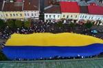 Прапор України у Дрогобичі