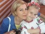 Любов Марич