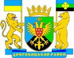 Дрогобицький район