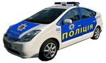 Українська міліція (ветерани) підтримують Майдан та звертаються до міністра