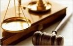 Суд виніс рішення проти хабарника керуючого справами