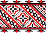 Вишивка